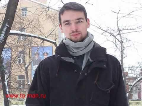 Данил Деличев Как Вернуть Мужа Смотреть Онлайн