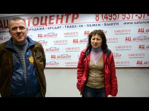 Отзыв от Елены Синицыной, г. Кострома