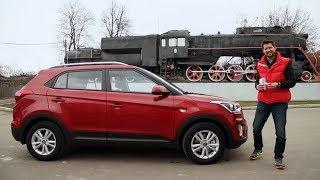 Hyundai Creta | Наши тесты Плюc