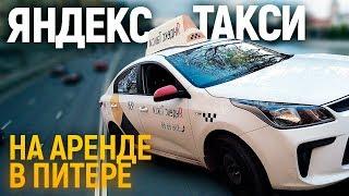 Разборки пассажиров. 8 часов работы в Яндекс-такси