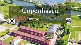 【4K Drone Movie】Copenhagen in Denmark