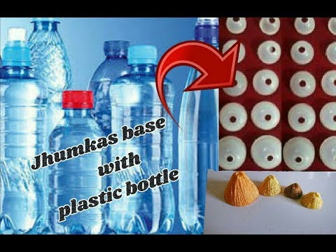 Jumkhas base with plastic bottle and iron caps | Best out of waste