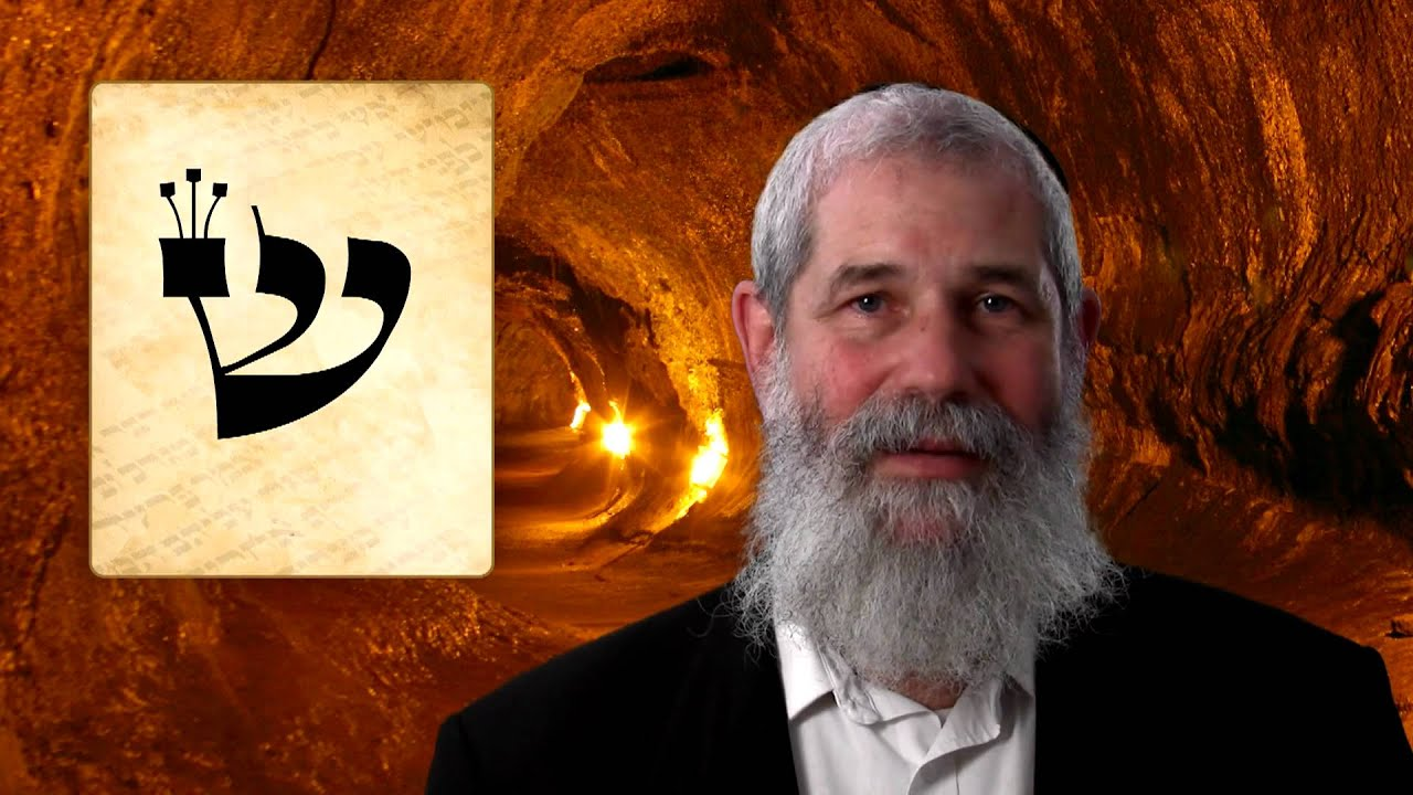 SHIN - Secrets of the Hebrew Letters