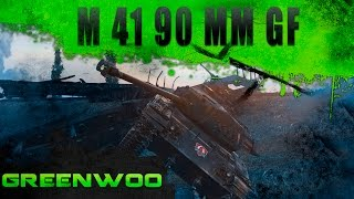 M 41 90 mm GF. Работа над ошибками.