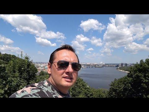 УКРАИНА - КИЕВ СЕГОДНЯ / МОИ ПЕРВЫЕ ВПЕЧАТЛЕНИЯ