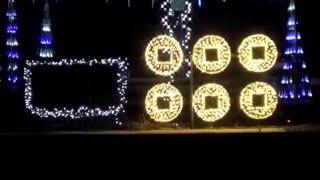 くどやまインライトン 九度山道の駅「柿の郷(さと)くどやま」前にある「...
