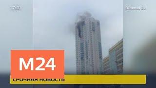 Дом горит на Ленинградском шоссе - Москва 24