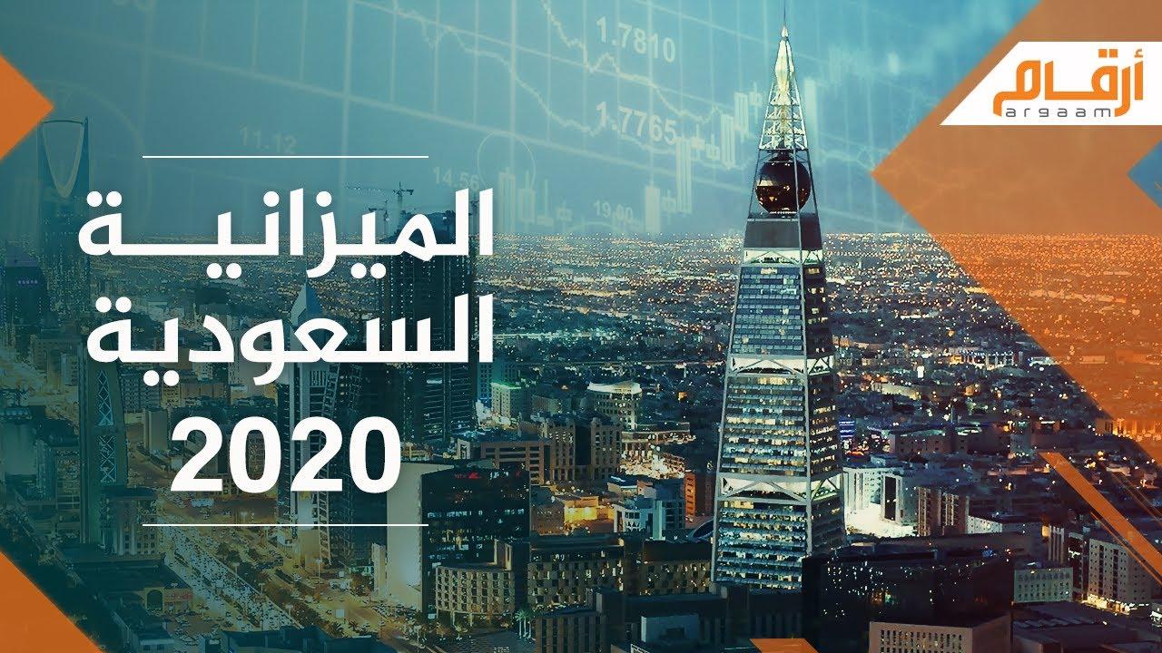 إنجازات المملكة العربية السعودية 2020 جريدة لحظات نيوز