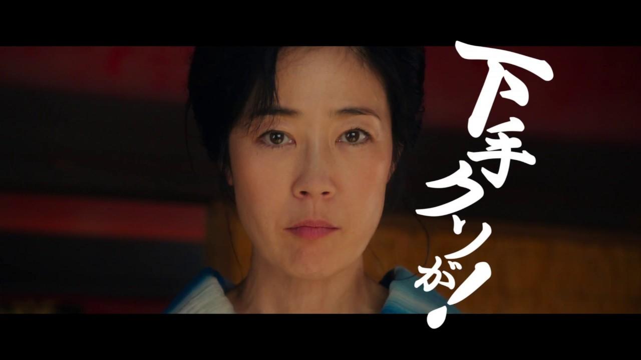 2018年公開の映画がもう自宅で観れます!のみとり侍