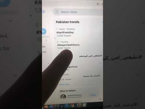 Inshallah | Good News | CryptoCurrency In Pakìstan