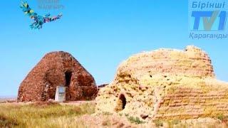 18/08/2017 - Бірінші Қарағанды телеарнасының жаңалықтары