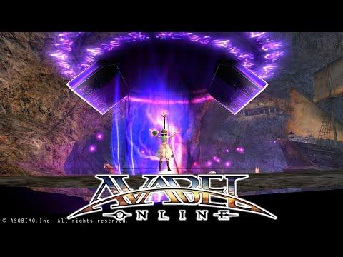 Avabel Online : Dark Pain EX-SKILL