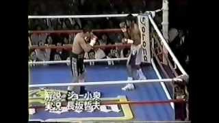 Luisito Espinosa vs Alejandro Gonzalez II