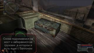 Сталкер:зов припяти миссия логово кровососов(, 2012-03-28T12:20:05.000Z)