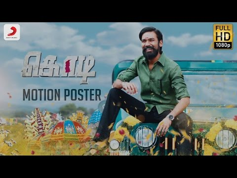 Kodi - Official Tamil Motion Poster |...