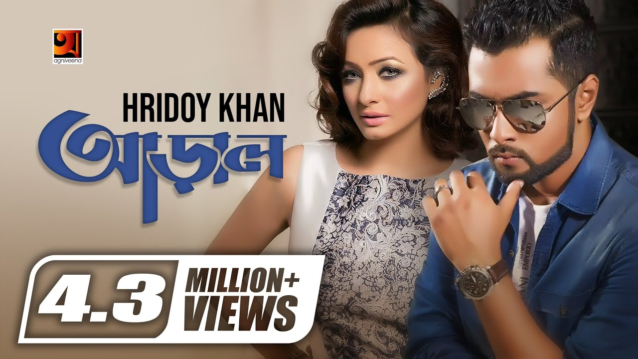 Aral Hridoy Khan New Bangla Song Official Music Video