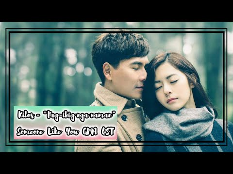 Someone Like You ( Taiwanese Drama)