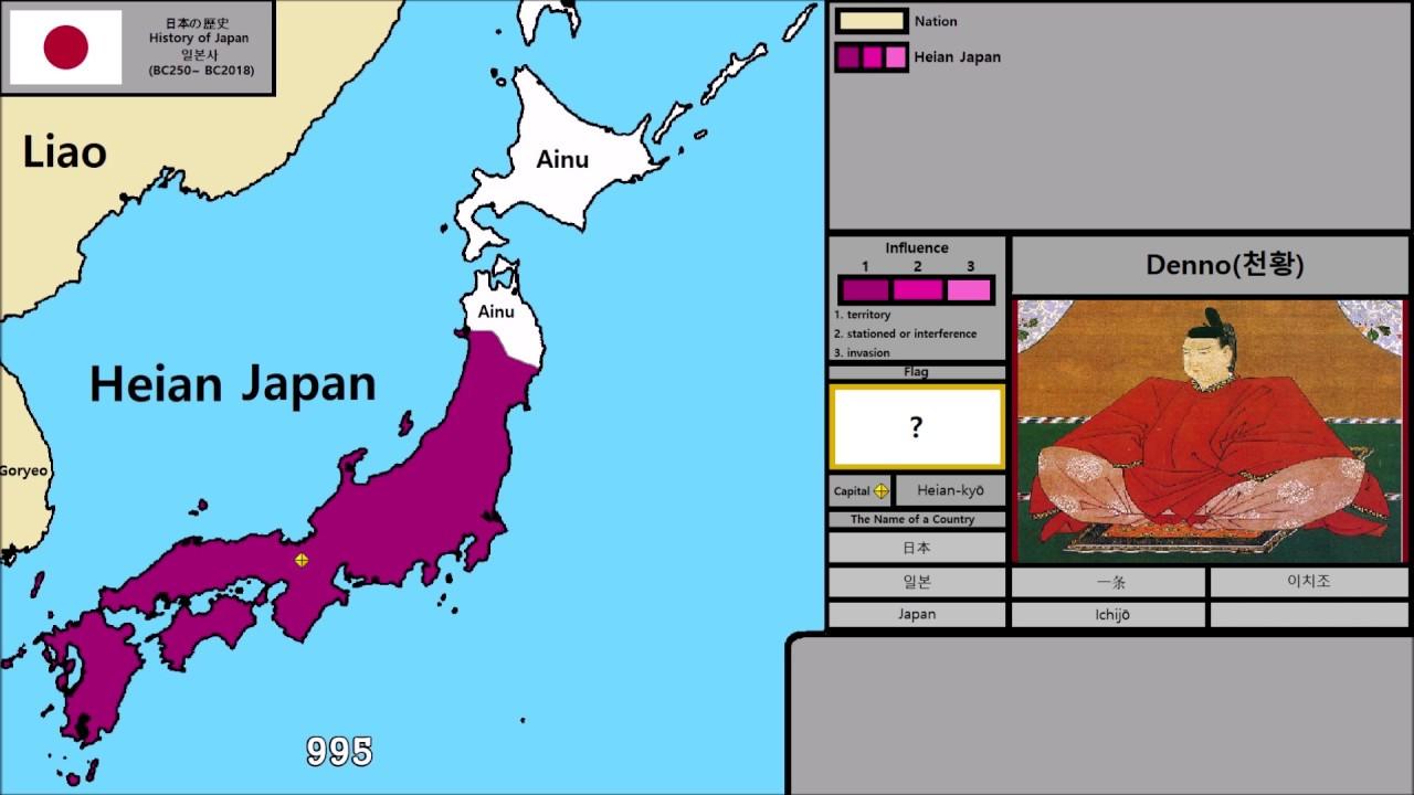 지도로 보는 일본 역사 Mapping History Of Japan 200 2018 Youtube