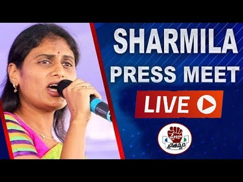YS Sharmila Press Meet Live Vijayawada || #VoteForFan #Vijayawada