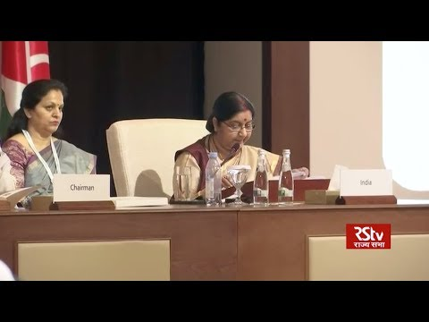 Sushma Swaraj's Address | Council of Foreign Ministers of OIC