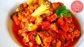 Healthy Dinner: Turkey Stew Recipe - Овощное рагу с индейкой