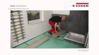 видео Водостойкий ламинат для ванной