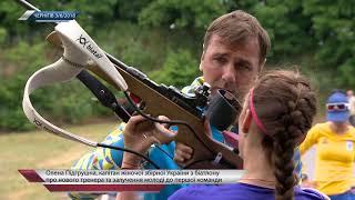 Елена Пидгрушная и Вита Семеренко - о новом тренере и атмосфере в команде