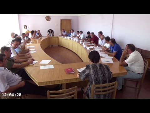Ավագանու արտահերթ նիստ-28.08.2018