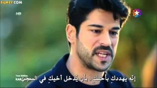حب اعمى الموسم الثاني الحلقة 14