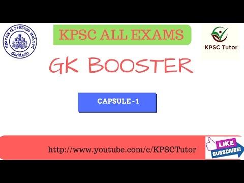 ಕನ್ನಡ GK BOOSTER CAPSULE 1