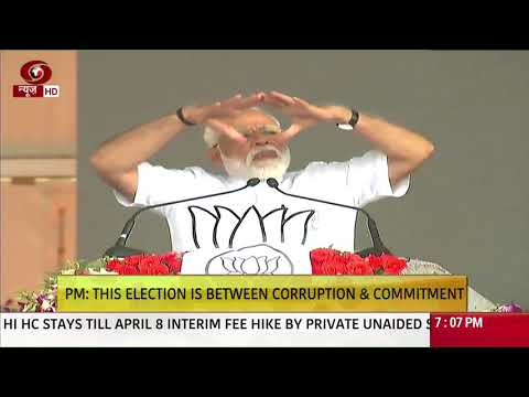 PM MODI ADDRESSES ELECTION RALLIES IN ASSAM, WEST BENGAL