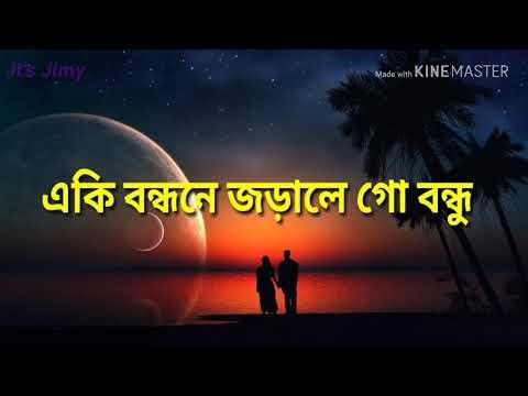 Ei Sundar Swarnali Sondhyai Whatsapp Status    Bengali Classical Song    It's Jimy