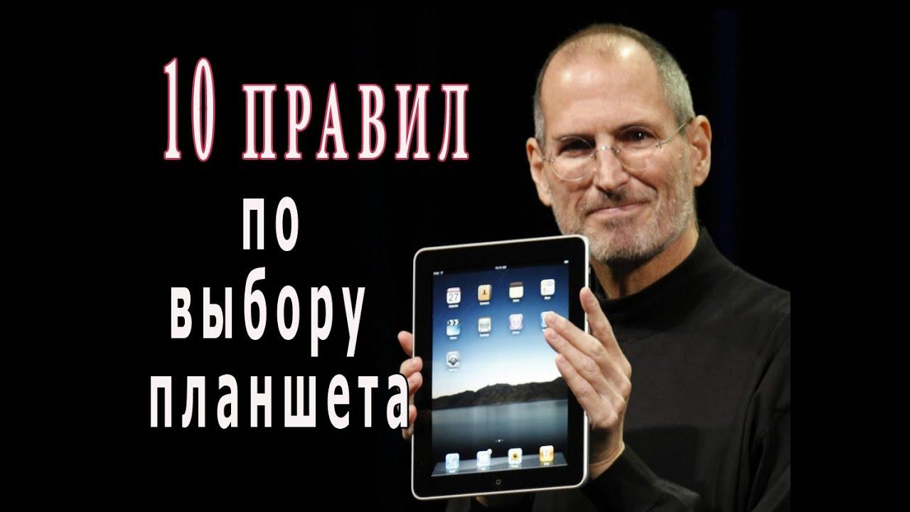 10000 планшетов на складе!. Характеристики, цены на планшеты в никс, доставка по москве и россии.