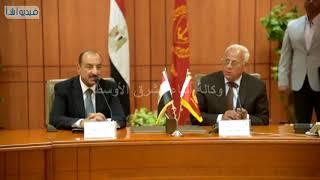 توقيع اتفاقية تعاون بين محافظة بورسعيد وبنك التنمية الصناعية لتمويل عدد من المشروعات الصناعية