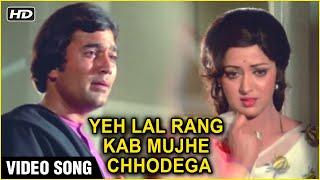 Yeh Lal Rang Kab Mujhe Chhodega Video Song   Prem Nagar   Rajesh Khanna, Hema Malini   Kishore Kumar