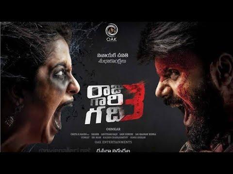 Download How to download Raju Gari gadhi 3 movie full movie