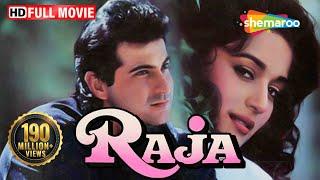 Raja {hd}   Madhuri Dixit   Sanjay Kapoor   Paresh Rawal   Hindi Full Movie   (with Eng Subtitles)