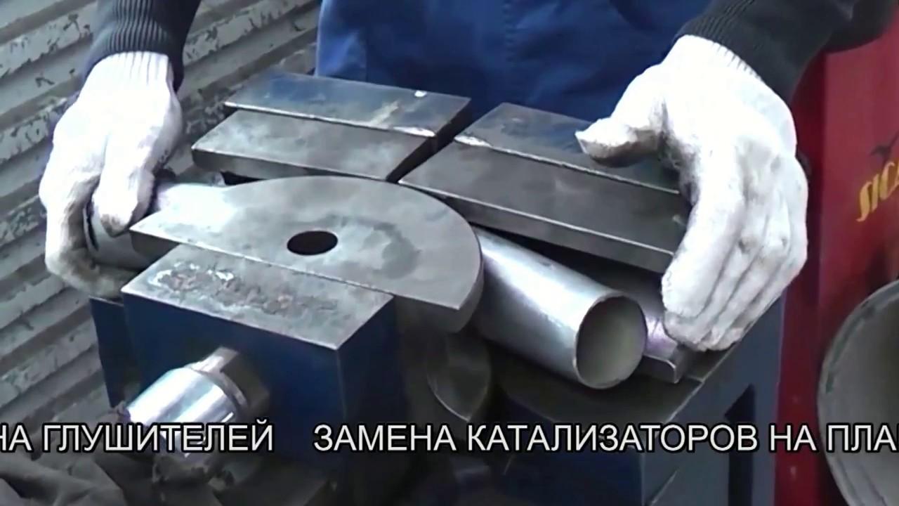 Сергиенко Дулма о работе катализатора ЭнвироТабс!