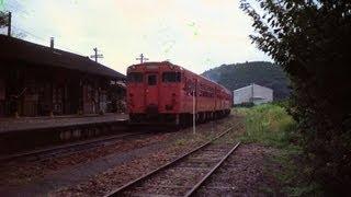【走行音】国鉄妻線1983夏