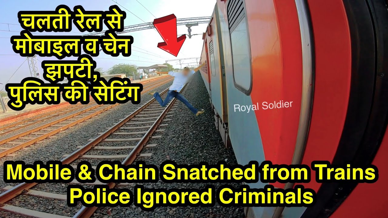 रेल में झपटमार Indian Railway | Snatching Mobiles & Chains | RPF Reality Exposed Royal Soldier 🇮🇳