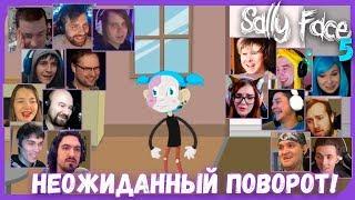 Реакции Летсплейщиков на Первый Параллельный Мир из Sally Face (5 ep.)