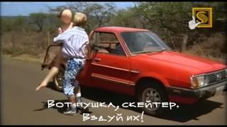 """СКЕЙТЕР-УБИЙЦА В ФИЛЬМЕ """"ЗАВАРУХА НА ГАВАЙЯХ"""""""