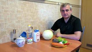 Капуста по-грузински(Очень вкусная закуска - капуста по-грузински., 2014-10-26T14:16:03.000Z)