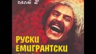 Таганка  Михаил Шуфутинский