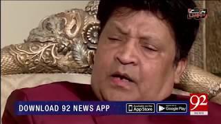 Umar Sharif Breaks Down During Program And Cries | 9 Dec 2018 | 92NewsHD