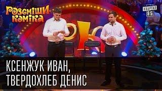 видео Сайт города Полтава