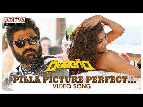 Ranarangam Telugu movie Pilla Picture Perfect Video Song Starring Sharwanand, Kajal Aggarwal