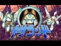 SorcerLand (Sousarando O Tameshi-ban)  Part 6   World 1-6