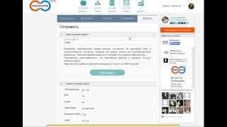 Видео-отчет о выводе денег с сайта Webtransfer на карточку visa!(Вывод средств с webtransfer-finance.com на карточку visa! Регистрация:https://webtransfer-finance.com/?id_partner=90826845 1. Заработок на микро..., 2014-08-05T00:05:58.000Z)