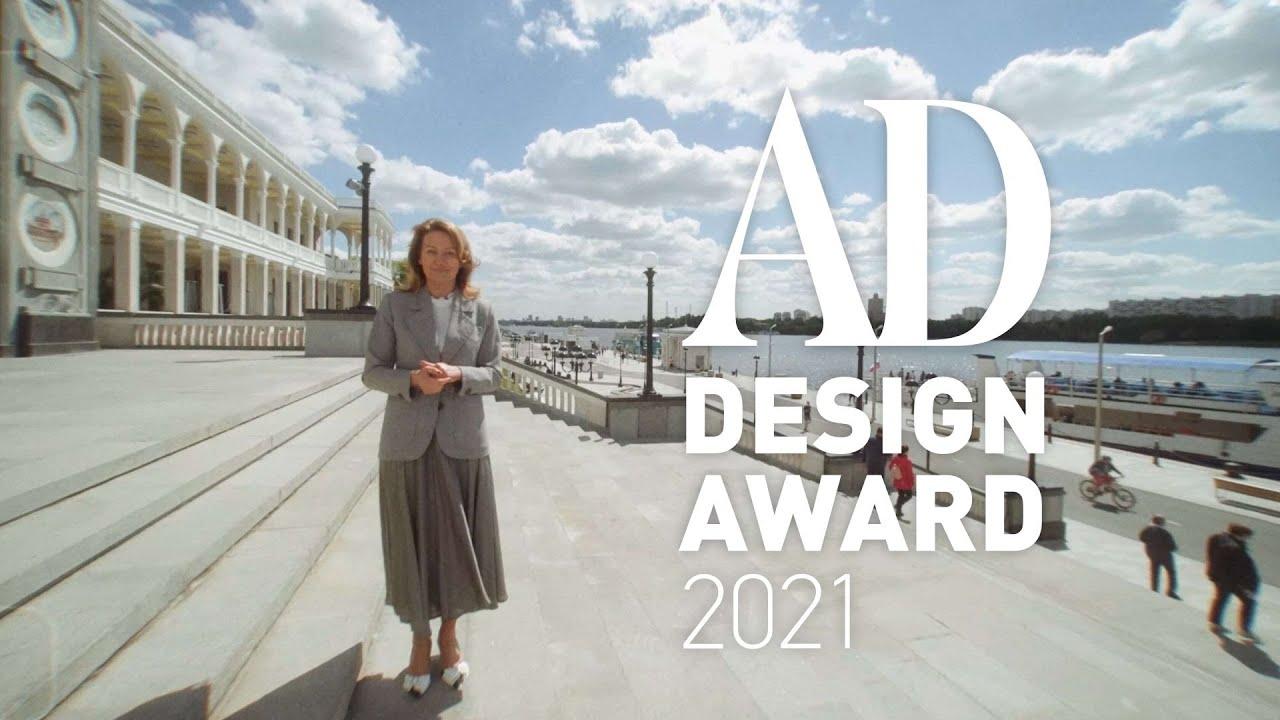 Северный Речной вокзал: 15 самых интересных фактов о здании и премия AD Design Award 2021